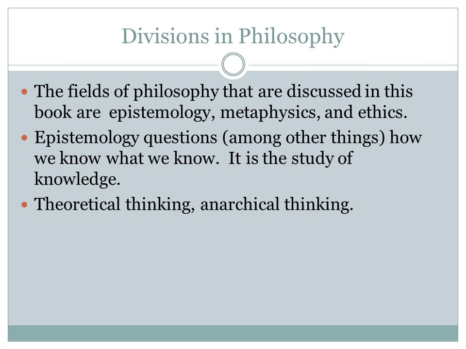 Divisions in Philosophy
