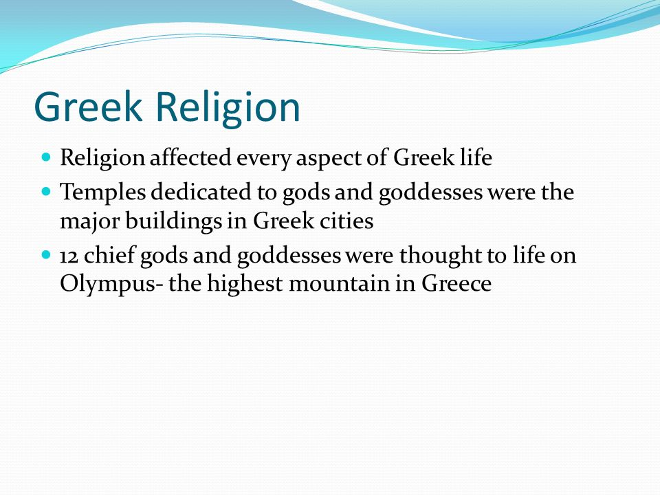 Classical Greek Culture - ppt download