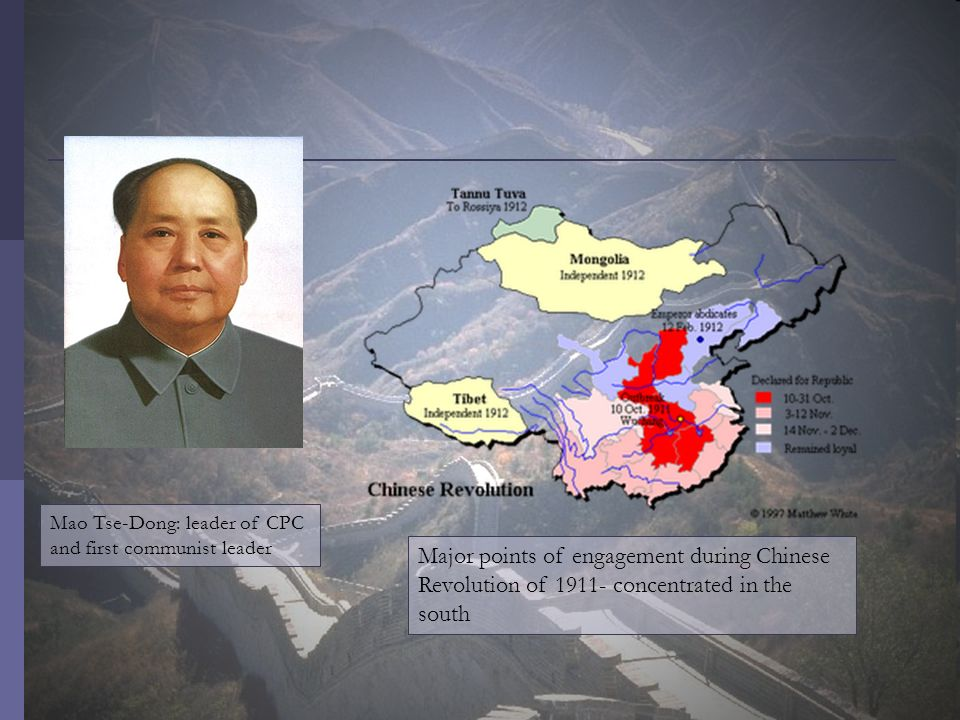 Mao Tse-Dong: leader of CPC and first communist leader