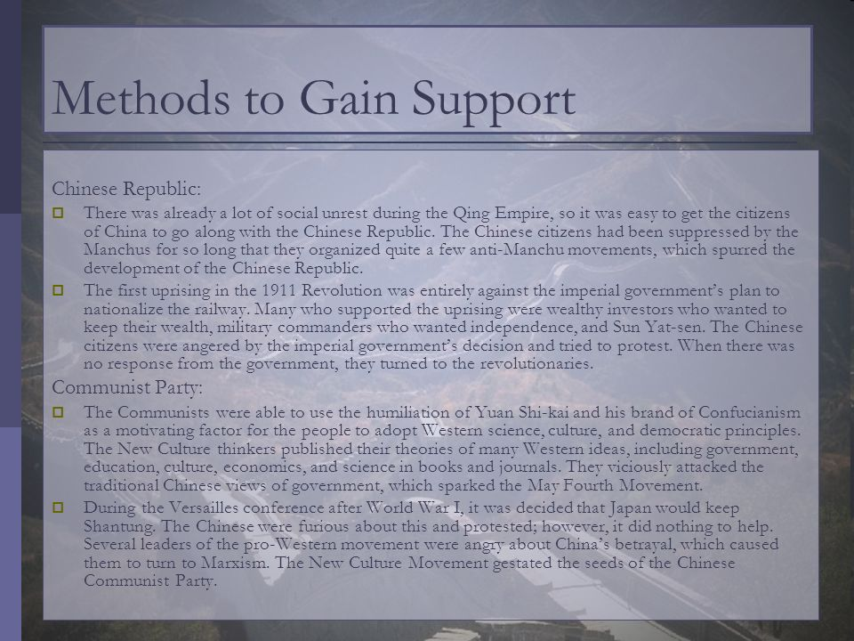 Methods to Gain Support