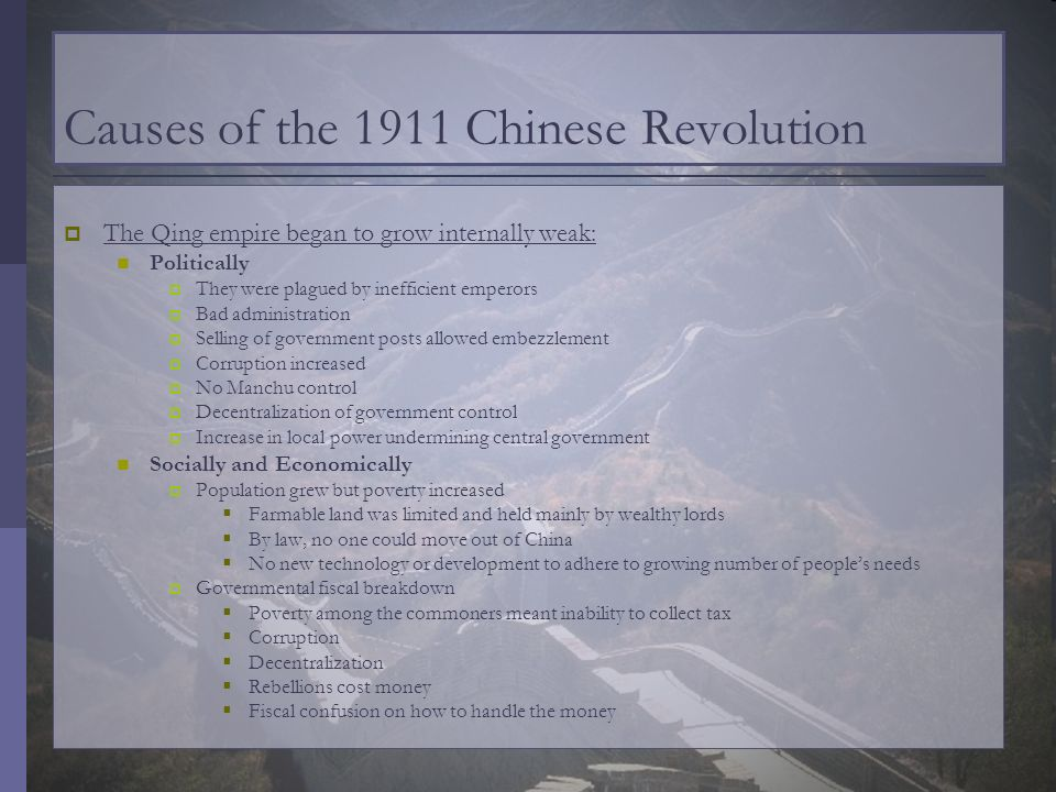 Causes of the 1911 Chinese Revolution