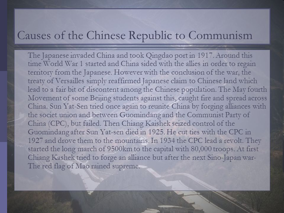 Causes of the Chinese Republic to Communism