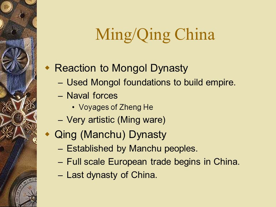 Ming/Qing China Reaction to Mongol Dynasty Qing (Manchu) Dynasty