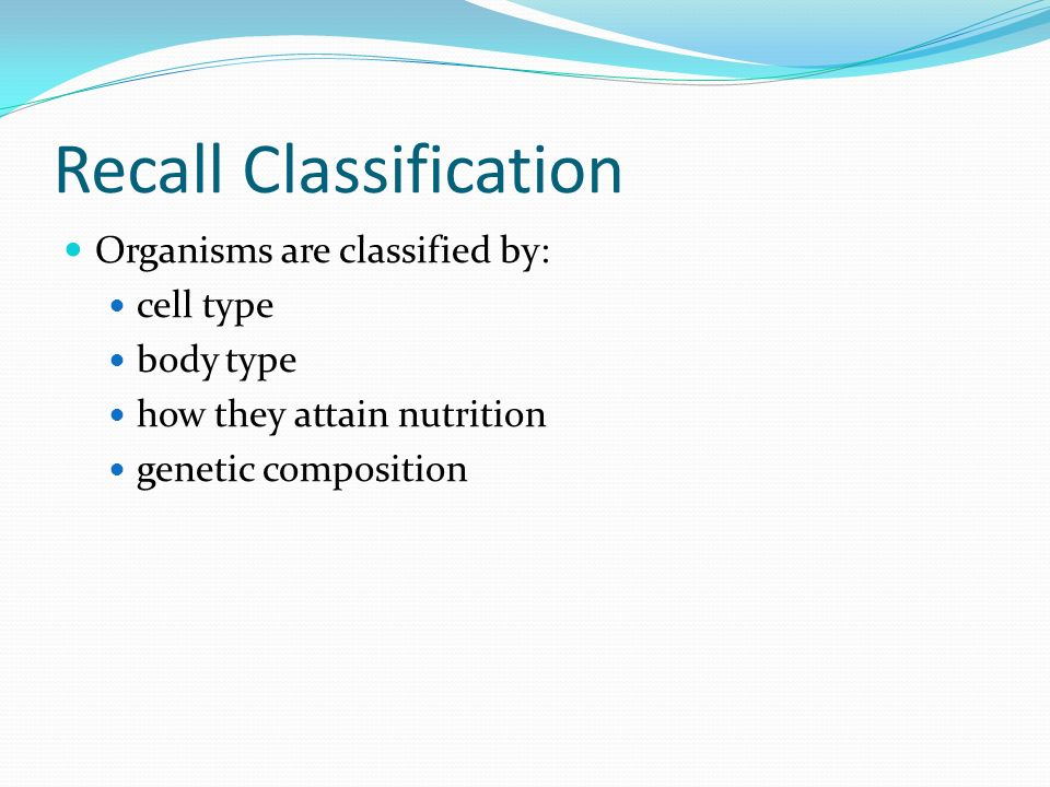 Recall Classification