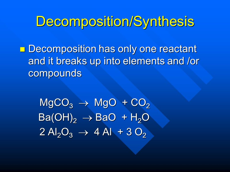Decomposition/Synthesis