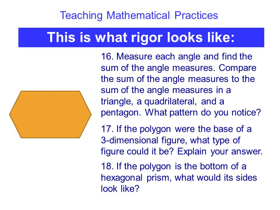 This is what rigor looks like: