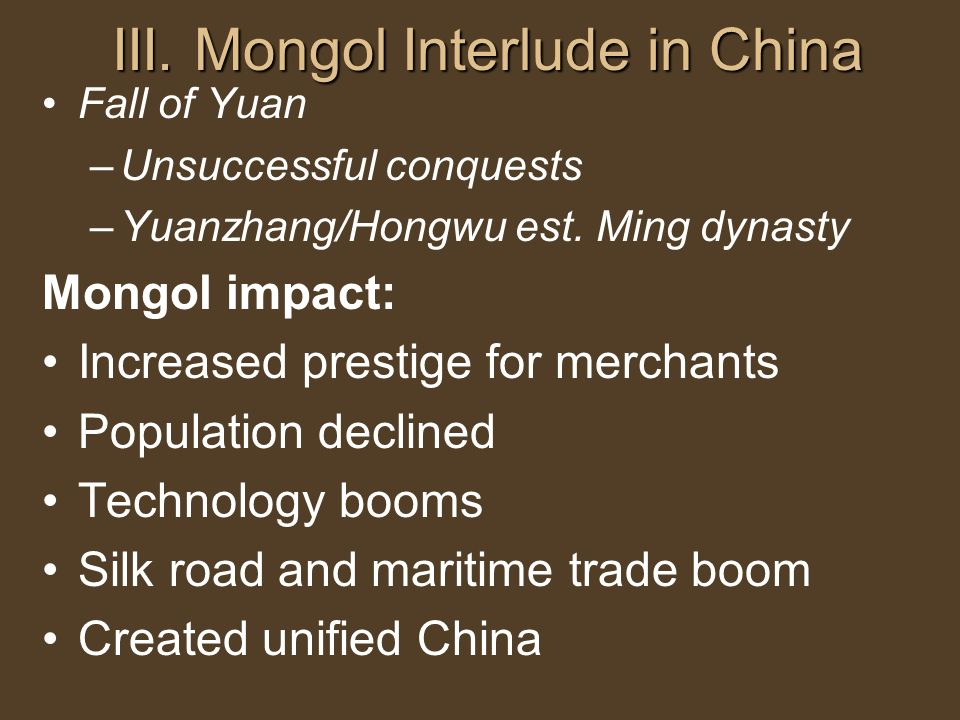 III. Mongol Interlude in China