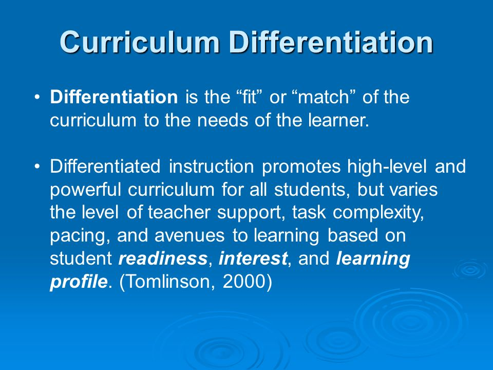 Curriculum Differentiation