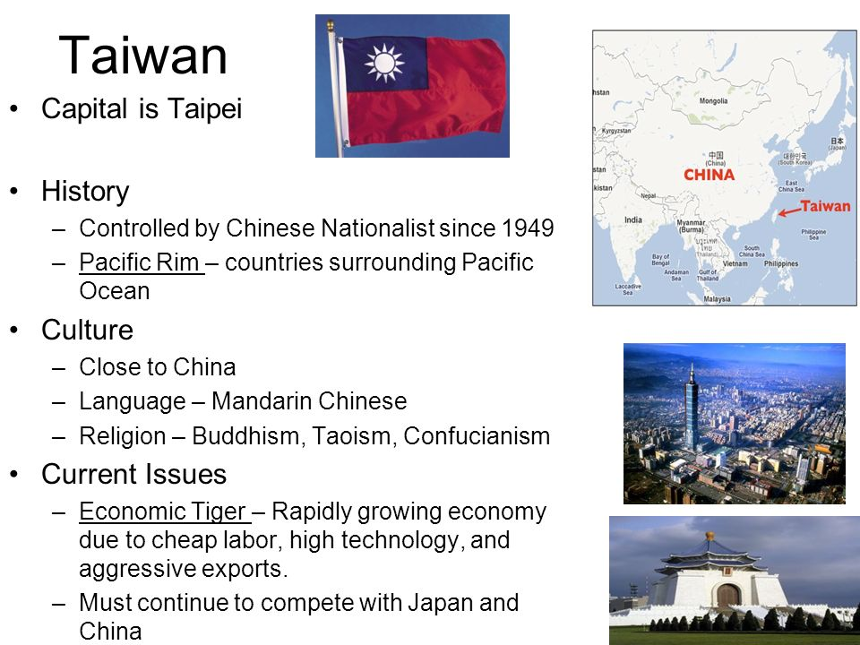 an analysis of culture society and religion in taiwan Political ideology using an analysis of taiwanese textbooks as evidence the  article then  key words: political ideology, social studies curriculum, the  political and social impacts  taiwan after 1949, the different political and  cultural beliefs.