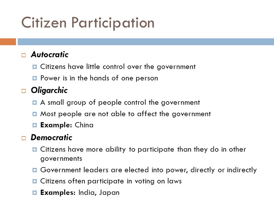 The need for citizen participation in