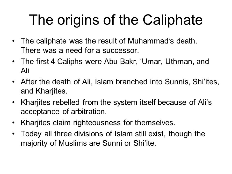 The origins of the Caliphate