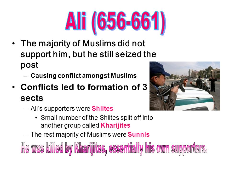 He was killed by Kharijites, essentially his own supporters.