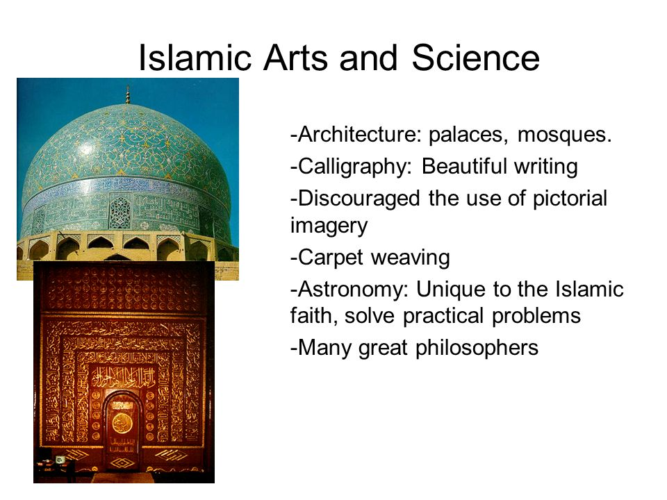 Islamic Arts and Science