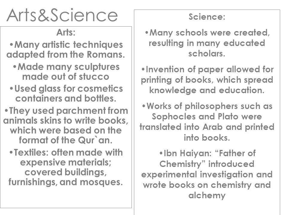 Arts&Science Arts: Many artistic techniques adapted from the Romans.