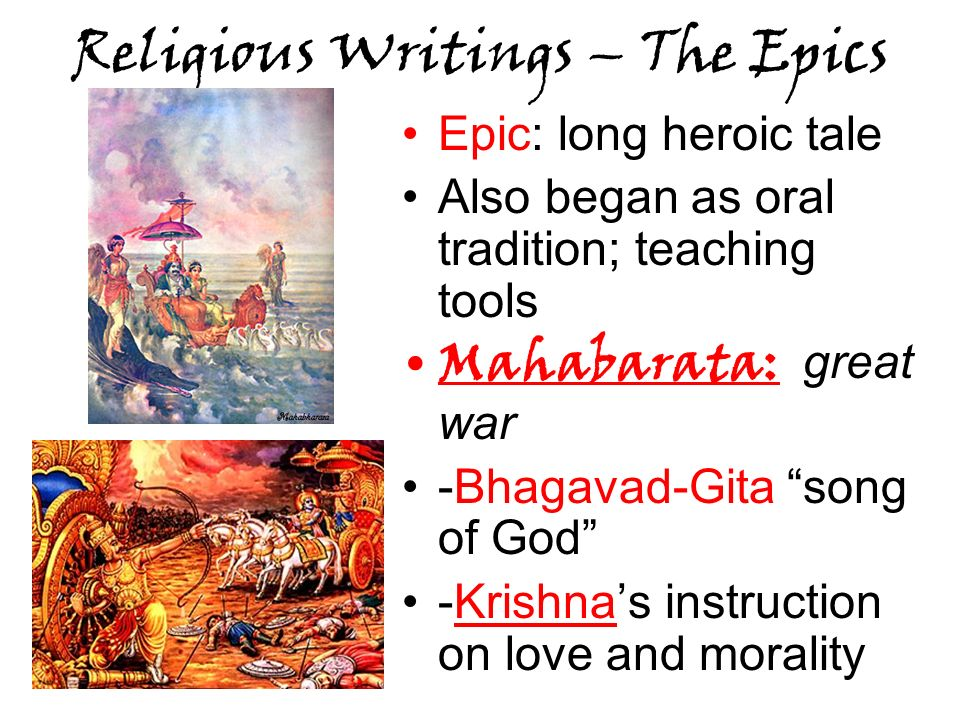 Religious Writings – The Epics