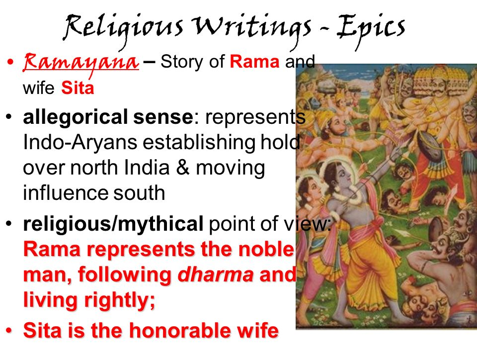 Religious Writings - Epics