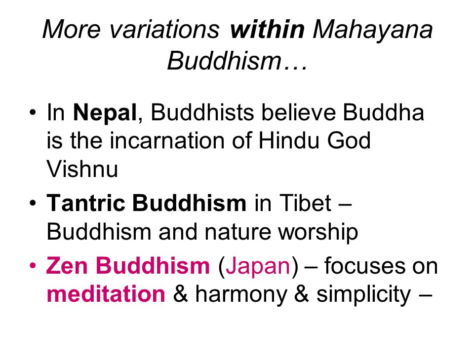 More variations within Mahayana Buddhism…