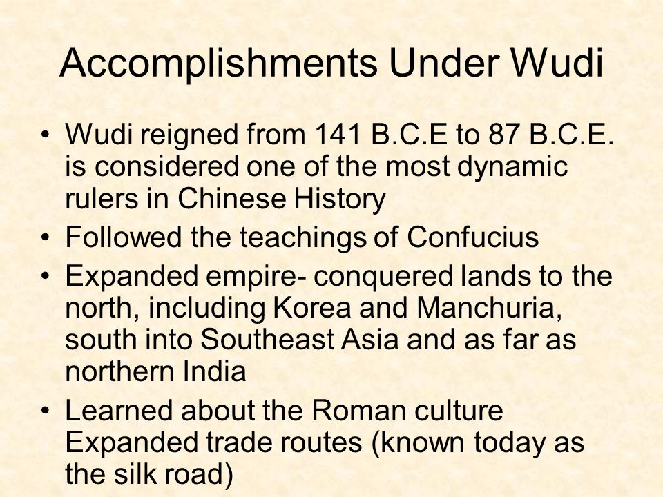 Accomplishments Under Wudi