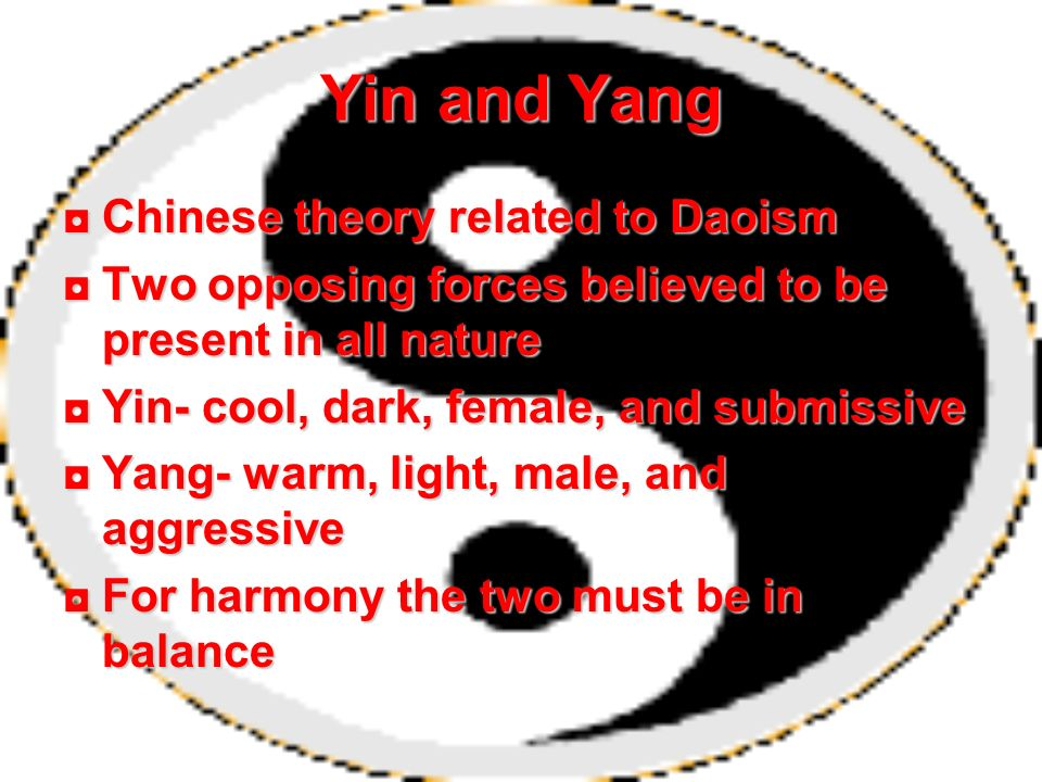 Yin and Yang Chinese theory related to Daoism