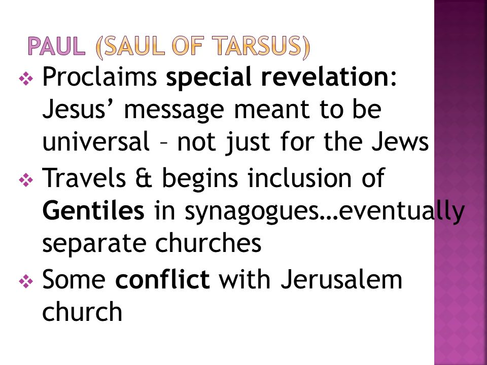 Some conflict with Jerusalem church
