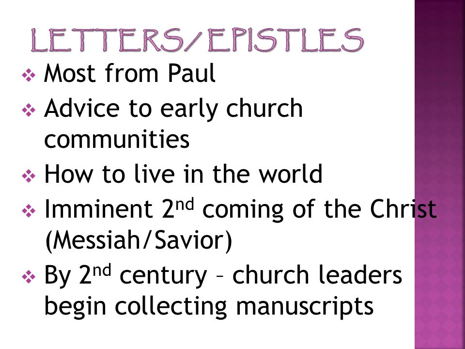 Advice to early church communities How to live in the world