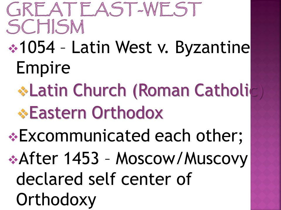 Great east-west Schism