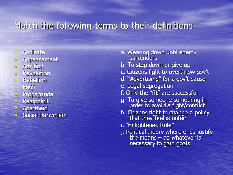 Match the following terms to their definitions