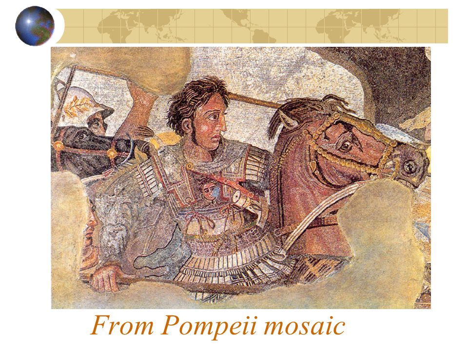 From Pompeii mosaic