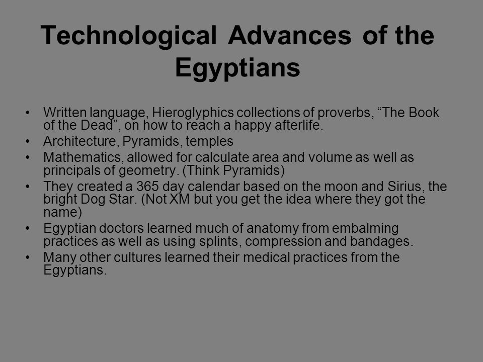 Technological Advances of the Egyptians