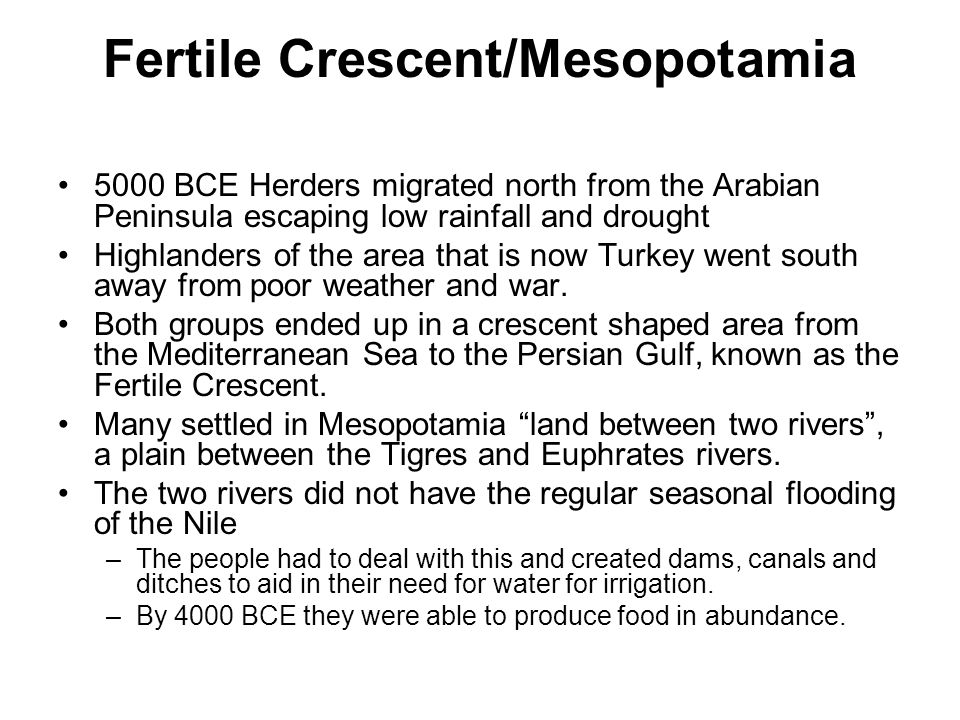 Fertile Crescent/Mesopotamia