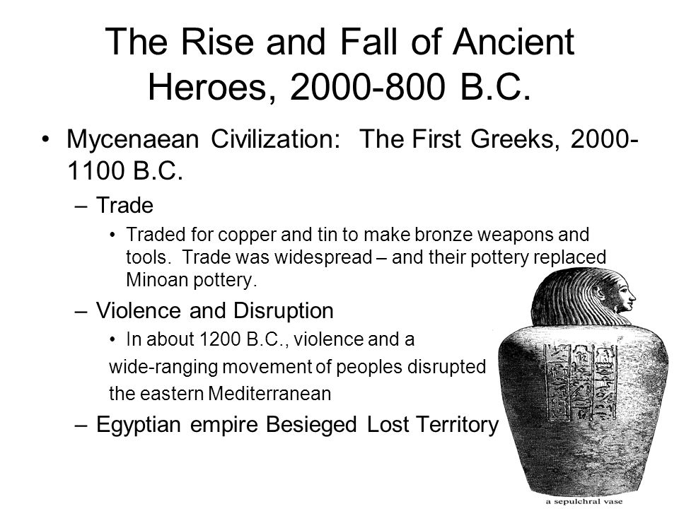 a description of heroes in the mycenaean culture Much ancient greek literature is based on heroes and deities from the mycenaean era, the most notable of which is the trojan epic cycle homer writes that the mycenaean era was dedicated to agamemnon , the king who led the greeks in the trojan war.