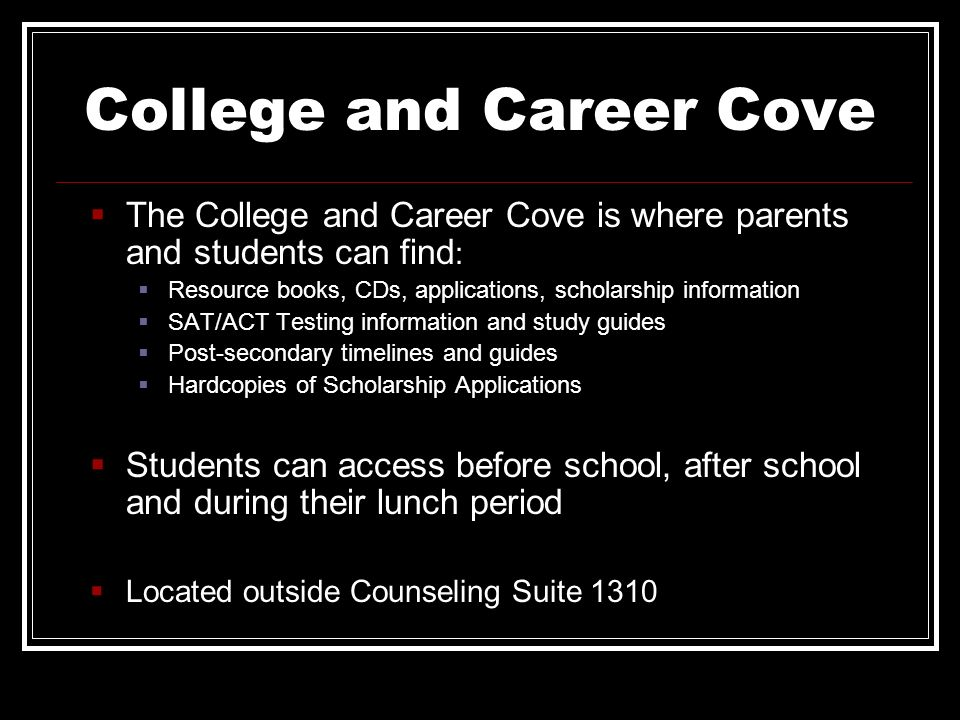 College and Career Cove