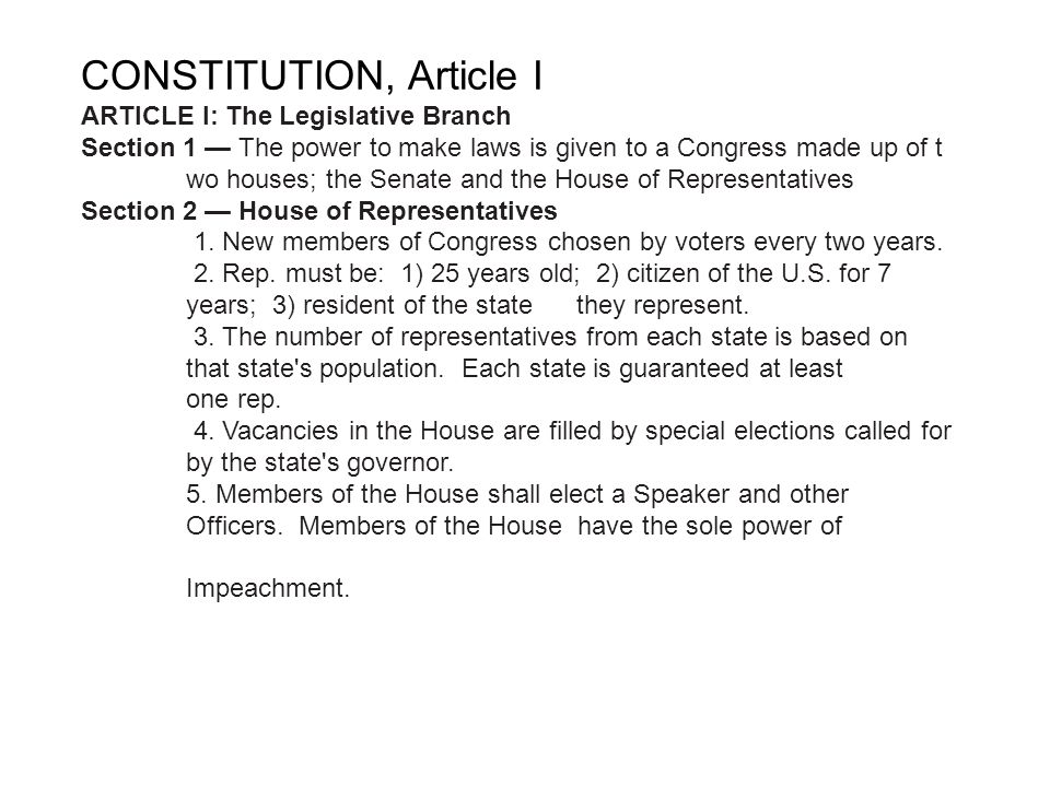 article i of constitution