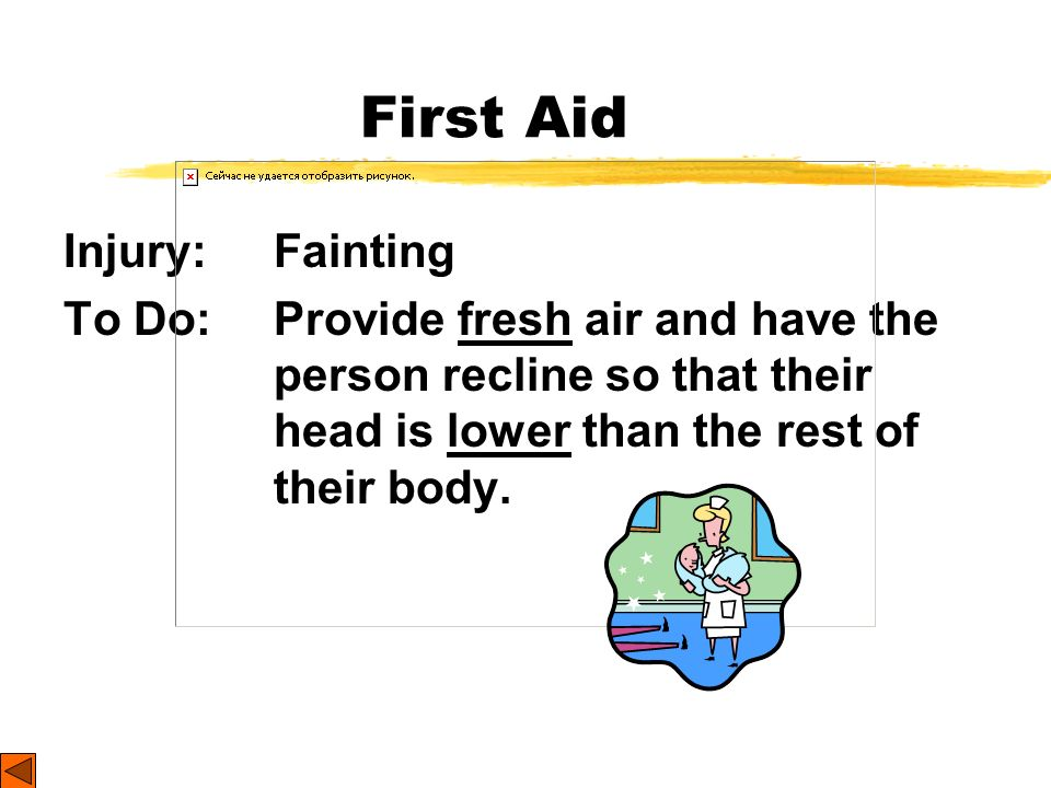 First Aid Injury: Fainting