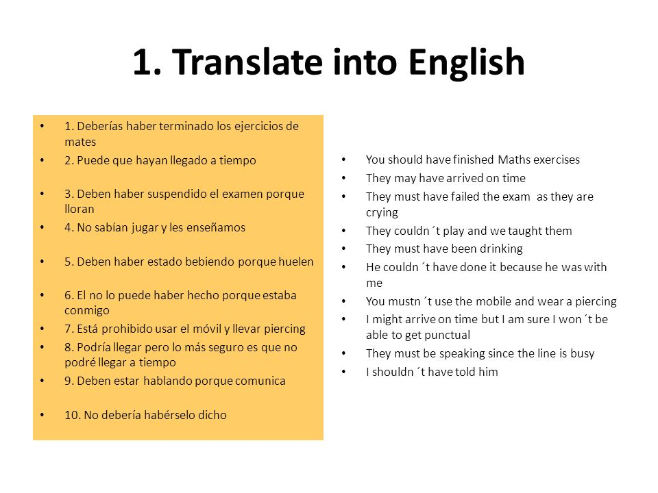 jugar in english