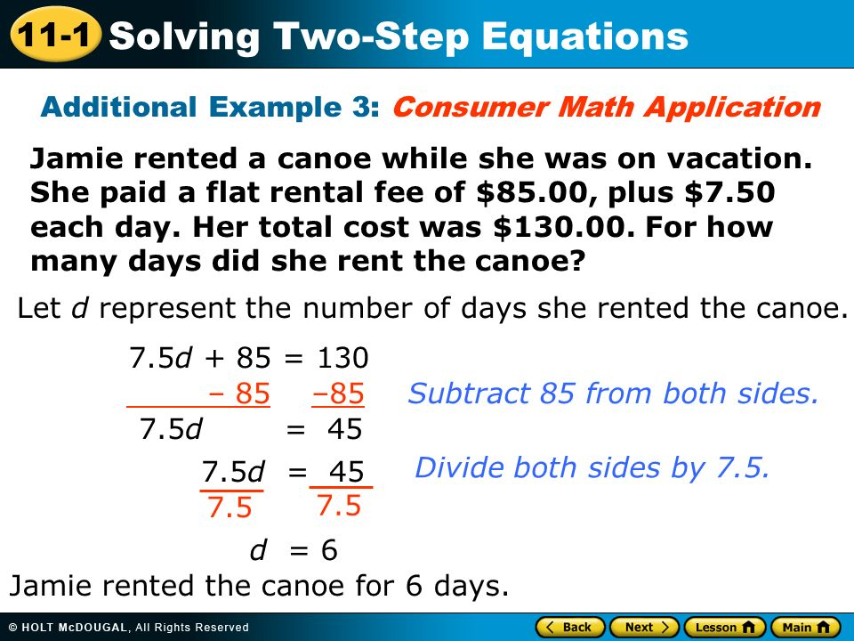 Symbolic Math Toolbox 5 2 Solve System Of Linear Equations Matlab