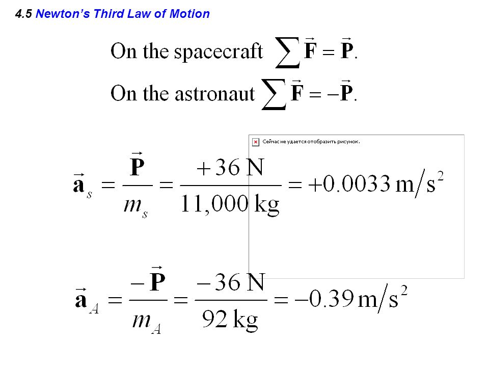 4.5 Newton's Third Law of Motion