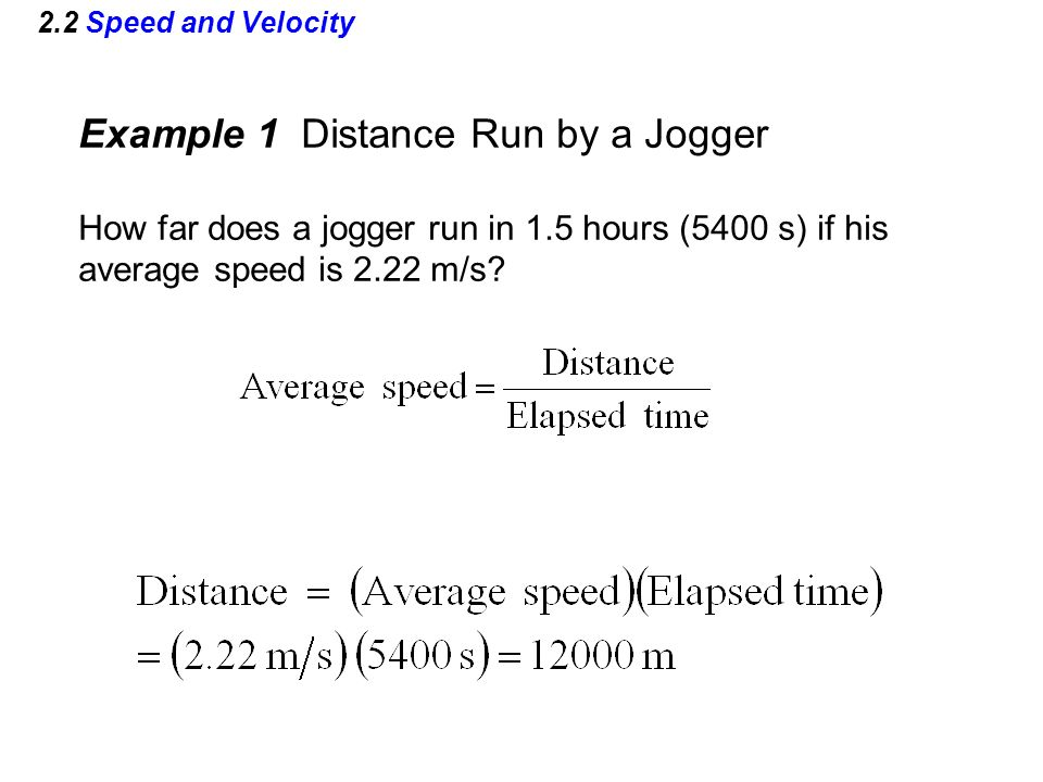 Example 1 Distance Run by a Jogger