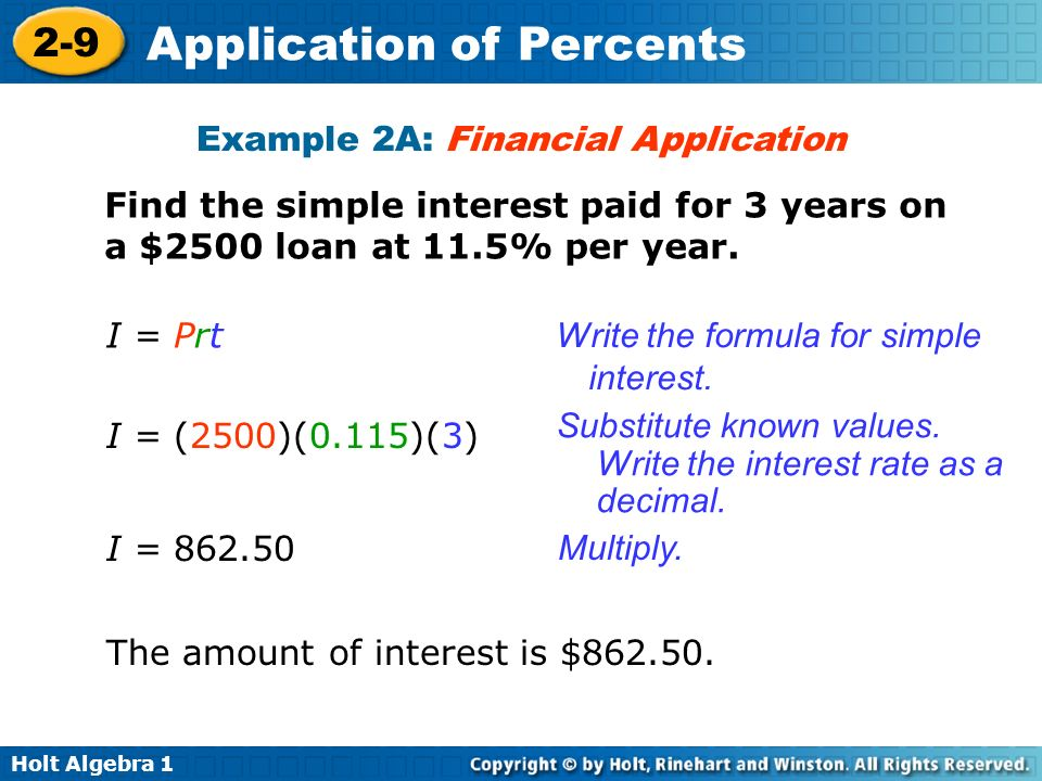 Example 2A: Financial Application