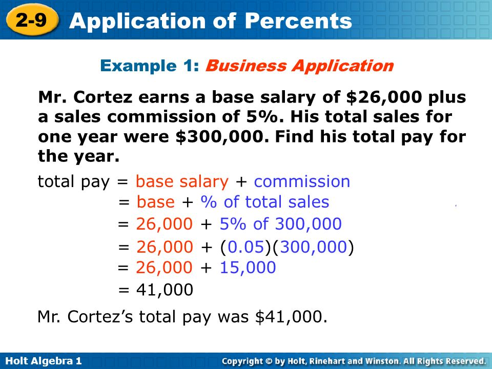 Example 1: Business Application