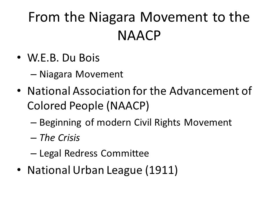 From the Niagara Movement to the NAACP