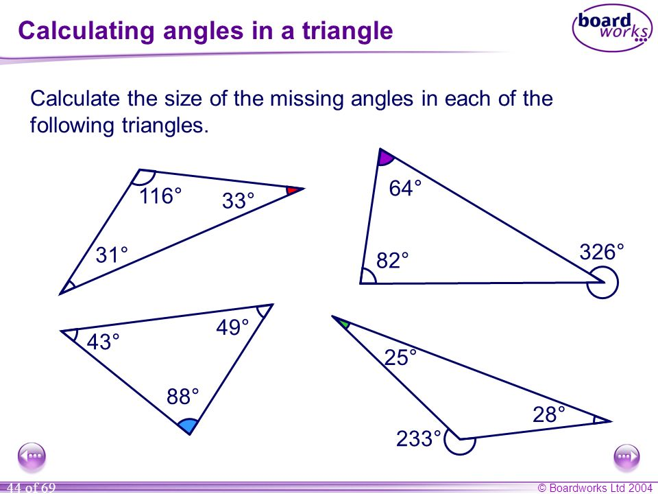 Calculating angles in a triangle
