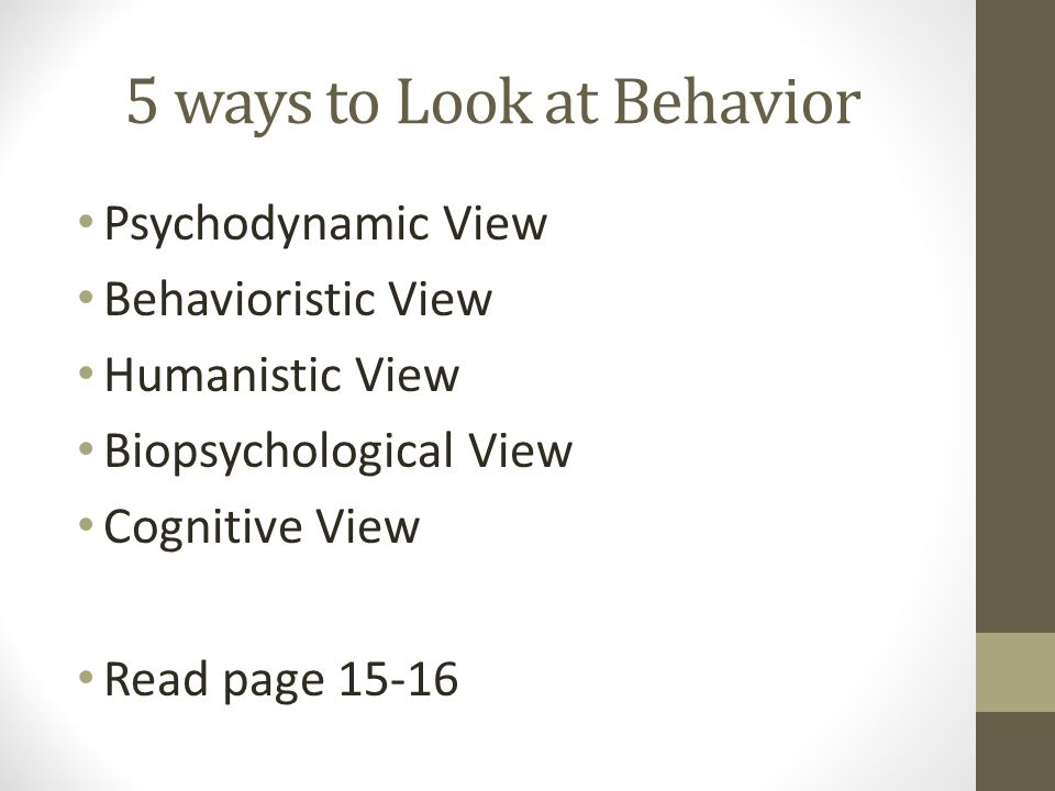 5 ways to Look at Behavior