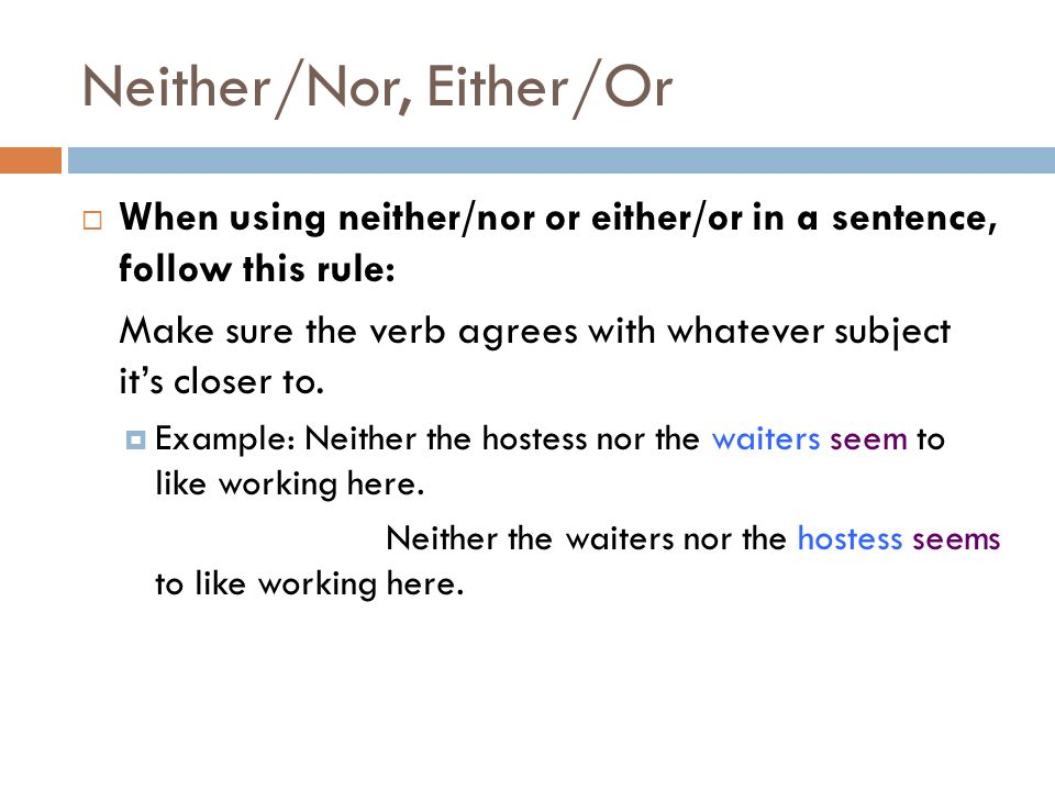 how to use either at the end of a sentence