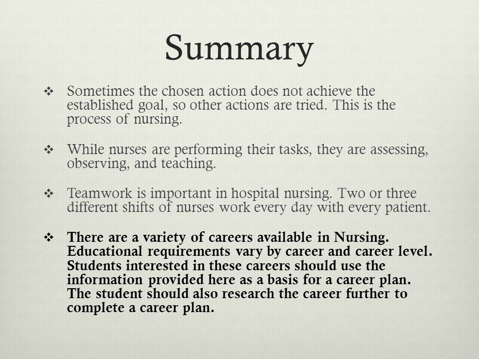 essay on the nursing career Don't make these three mistakes on your nursing personal statement if you are just beginning to write your nursing personal statement, read the advice below so you don't make these three mistakes on your nursing personal statement.