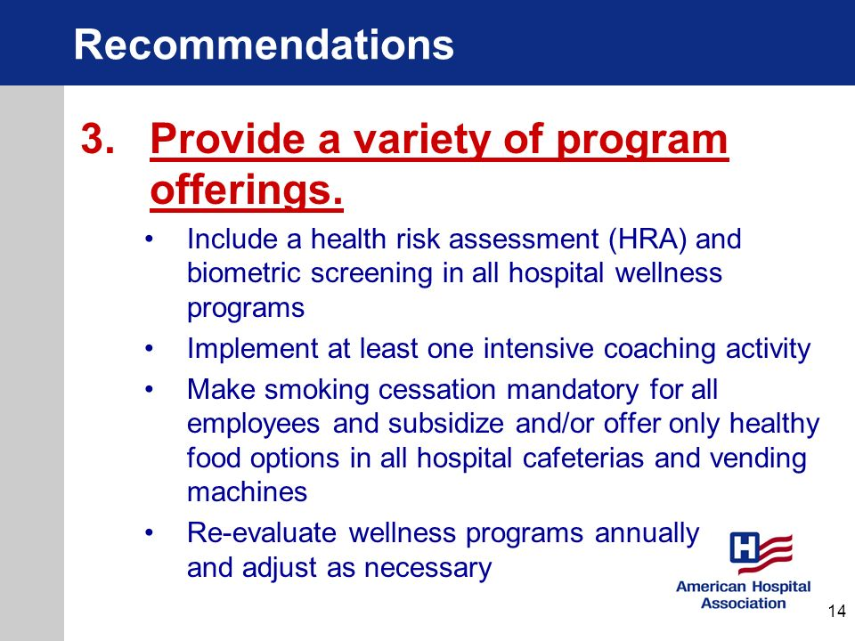 3. Provide a variety of program offerings.
