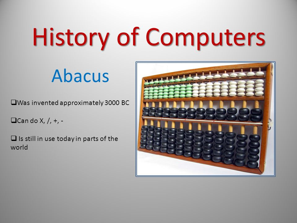history of computer from abacus to modern times