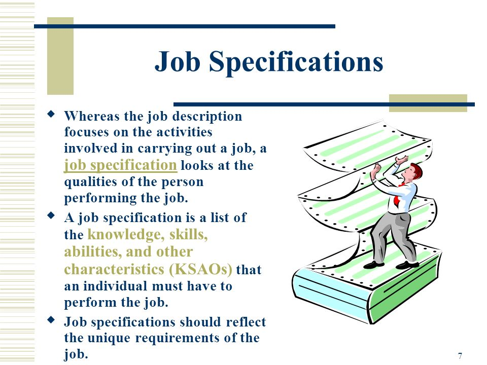 Job Specifications