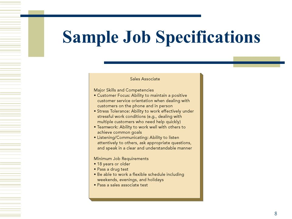 Sample Job Specifications