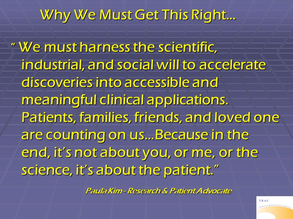 Why We Must Get This Right…